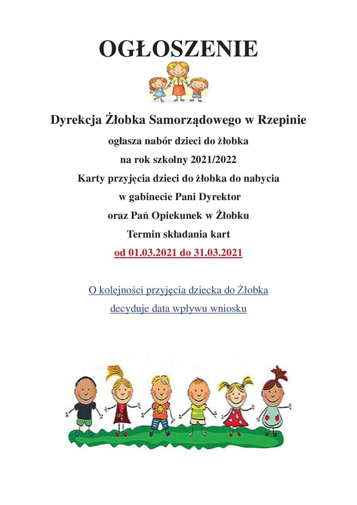 Ilustracja do informacji: Ogłoszenie o naborze dzieci do żłobka na rok szkolny 2021/2022